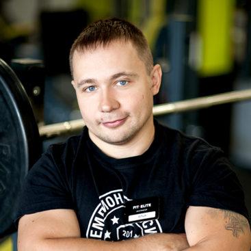 Филин Илья тренер фото