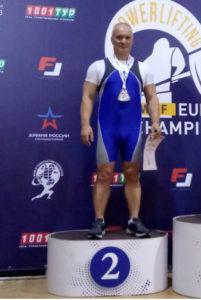 Владимир Барабошкин занял 2 место на Чемпионате Европы WPF