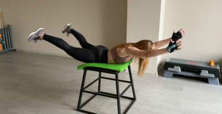 Интенсивная функциональная тренировка